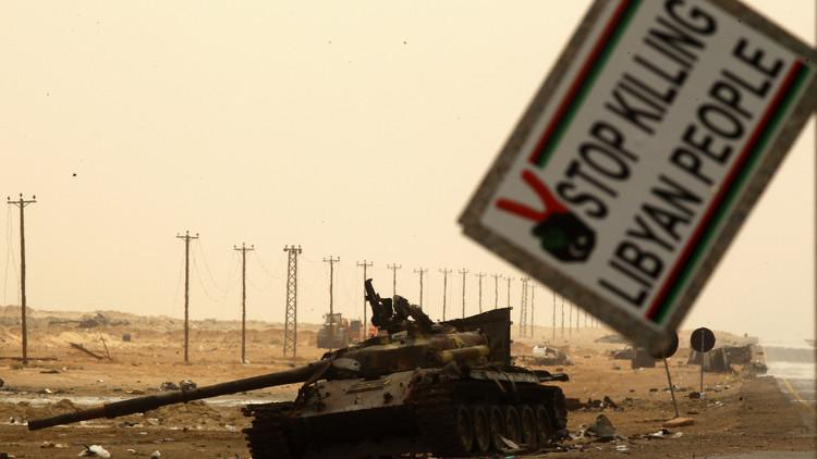 رسائل إلى الليبيين في ذكرى