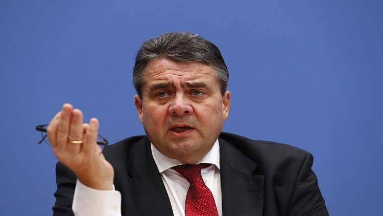 غابرييل: اهتمام كبير بالملفين السوري والأوكراني في قمة العشرين
