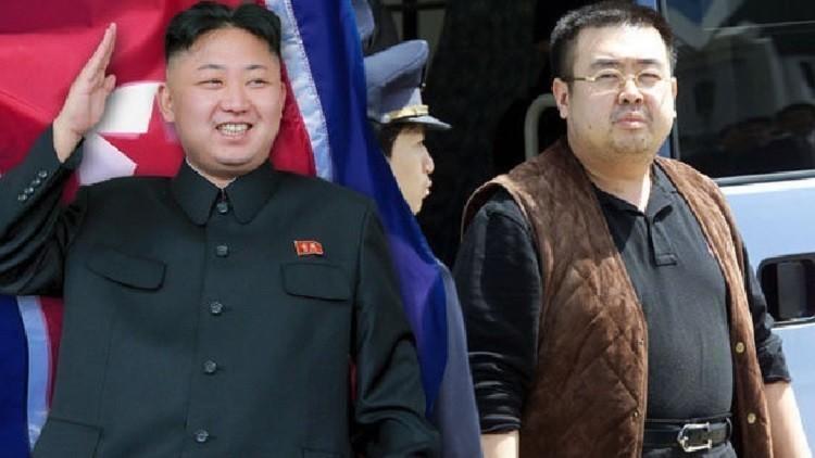 اعتقال المشتبه به الرابع باغتيال كيم جونغ نام