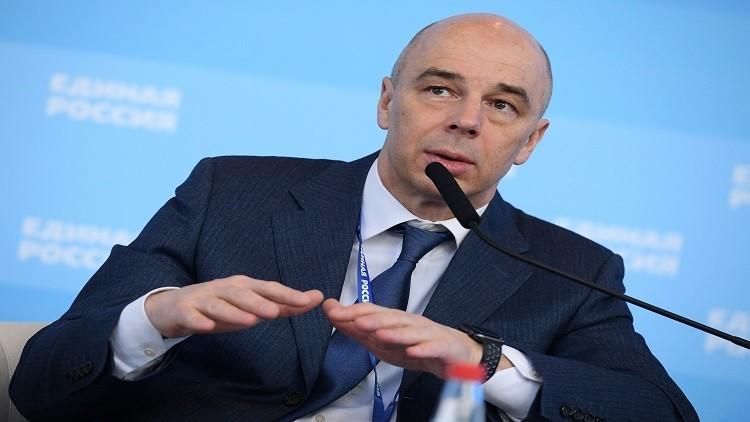 موسكو توضح سبب رفع