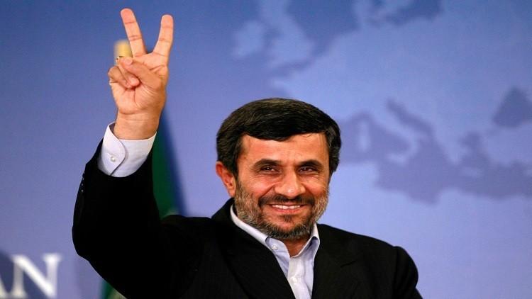 نائب نجاد يترشح للانتخابات الرئاسية