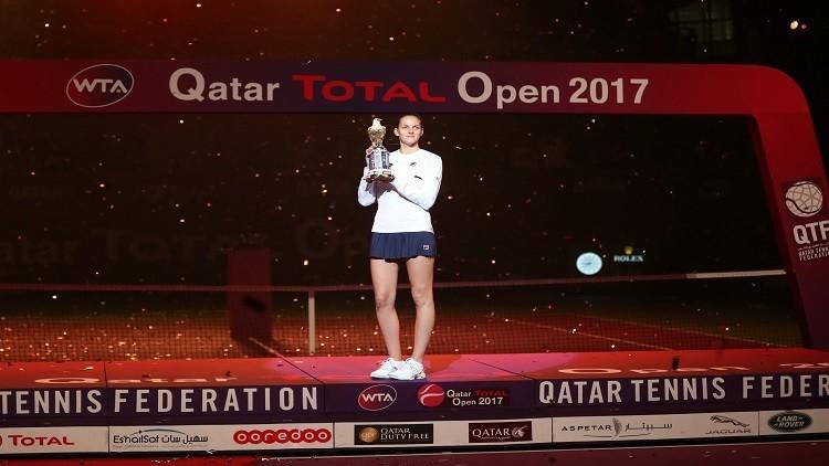 بليسكوفا تتوج بلقب بطولة الدوحة للتنس