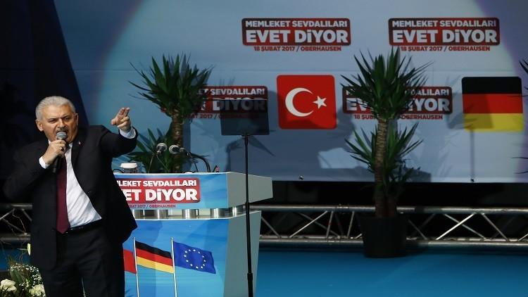 يلدريم: تركيا ستكون في المؤخرة بمعركة الرقة