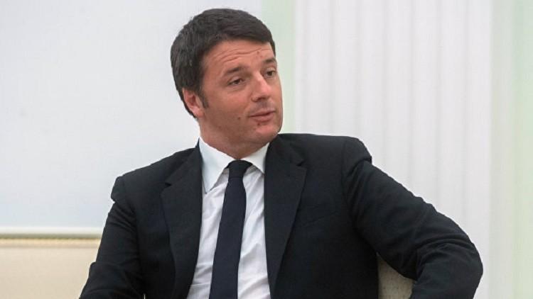 إيطاليا.. رينزي يتخلى عن زعامة الحزب الديمقراطي الحاكم