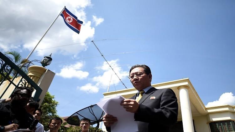 الخارجية الماليزية تستدعي سفير كوريا الشمالية