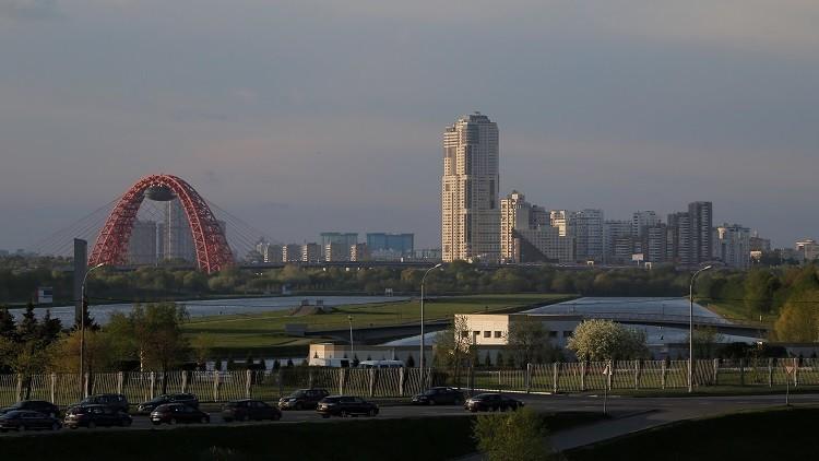 قيمة إجمالي الشقق في موسكو تبلغ 870 ملياردولار