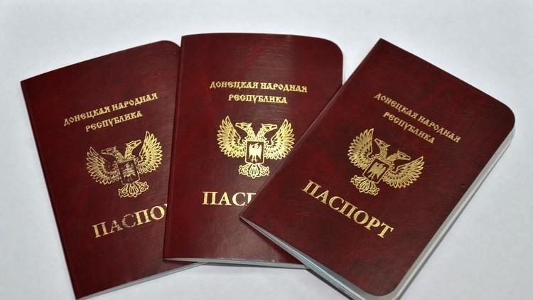 بيلاروس لاتعترف بوثائق مواطني شرق أوكرانيا
