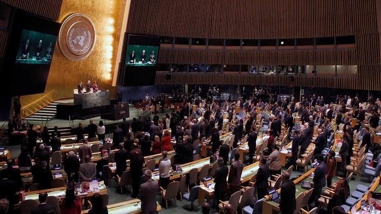 الجمعية العامة للأمم المتحدة تؤبن تشوركين