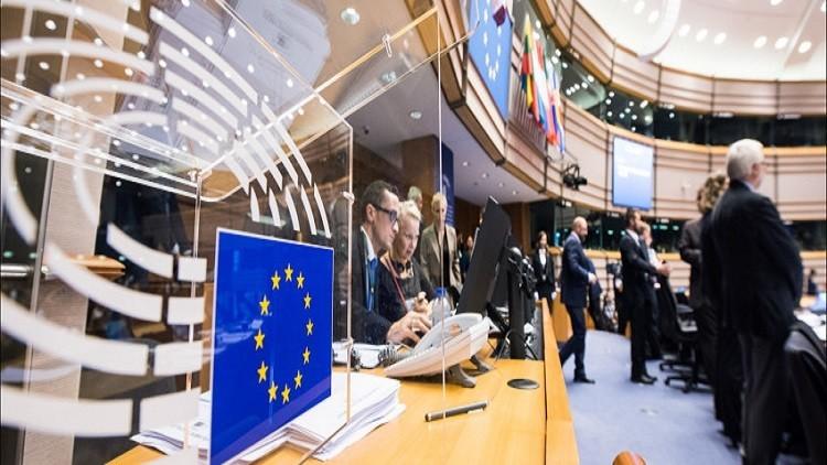 البرلمان الأوروبي يجمع الساسة المعادين لروسيا