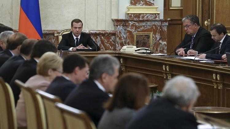 الحكومة الروسية تعلن قائمة المرشحين لرئاسة مجلس إدارة