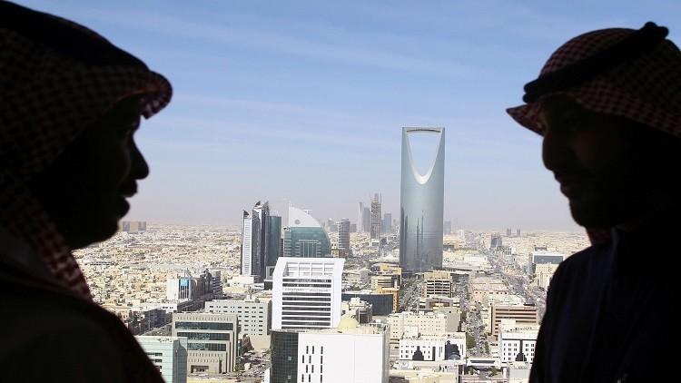 السعودية توزع أسهم