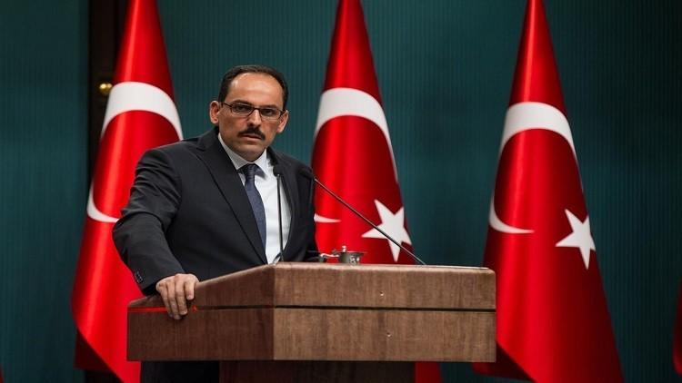 تركيا تدعو إسرائيل إلى إيقاف الاستيطان في الضفة الغربية
