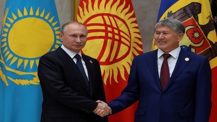 قرغيزيا: ننتظر بوتين خلال أيام