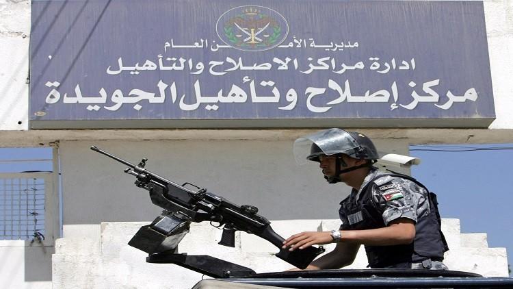 الأردن.. أحكام بالسجن في قضايا تتعلق بالإرهاب