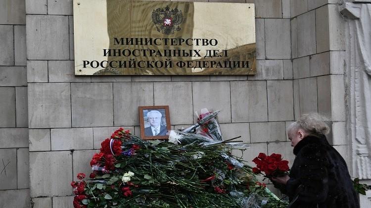 جثمان تشوركين يصل موسكو وسيوارى الثرى الجمعة