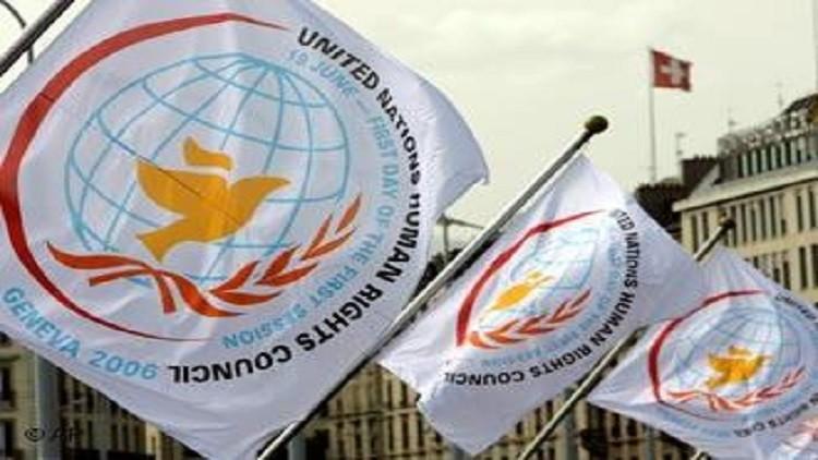 الولايات المتحدة قد تنسحب من مجلس حقوق الإنسان التابع للأمم المتحدة