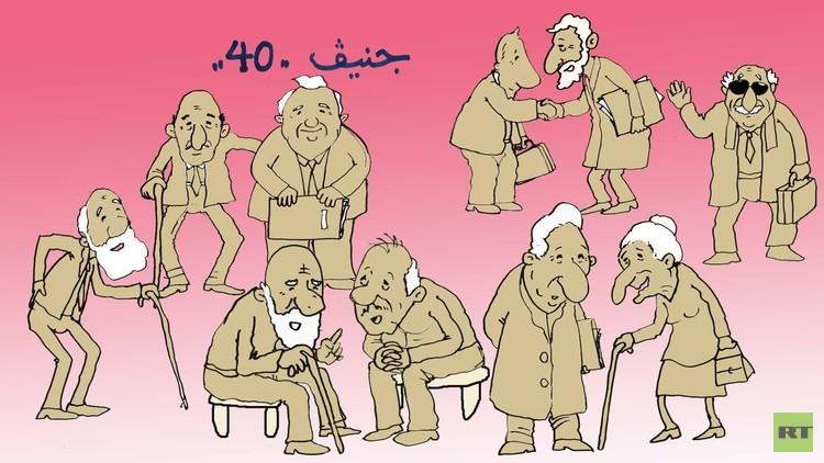 مصير جنيف السوري  في سروال دي ميستورا!