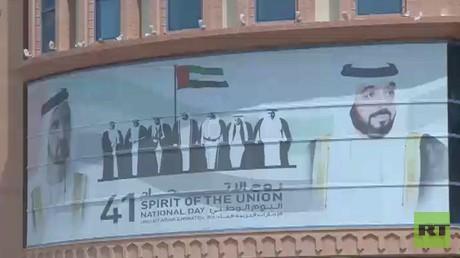 الإمارات.. تأشيرات الدخول للروس بالمطار