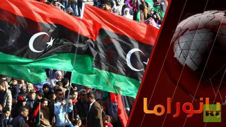 ليبيا والأشقاء.. محاولة للنهوض