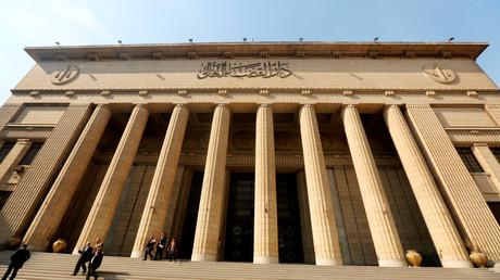 المحكمة العليا في القاهرة بمصر