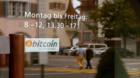 """لأول مرة في النمسا.. افتتاح """"بيتكوين بنك"""""""