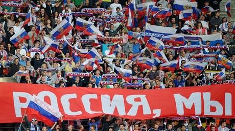 مشجعين لمنتخب روسيا لكرة القدم