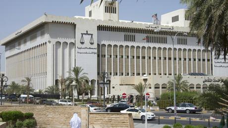 قصر العدل في الكويت