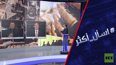 الهجوم على آخر معقل لداعش في الموصل