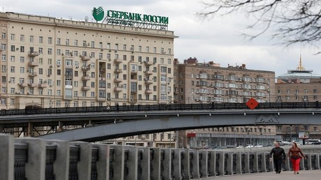 """""""سبيربنك"""" الروسي يدر على مساهميه أكثر من 3 مليارات دولار"""