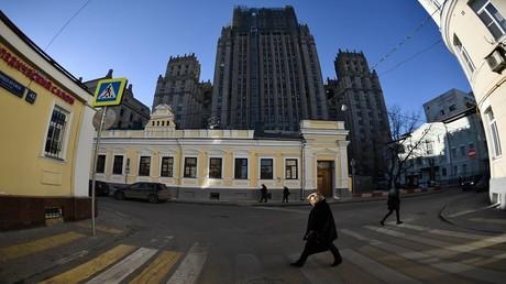 بناء الخارجية الروسية في العاصمة موسكو