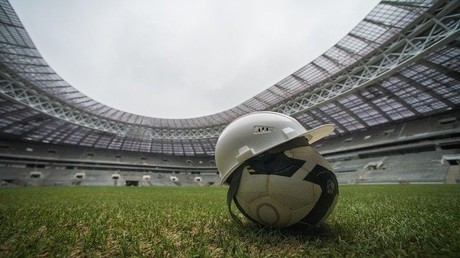 ملعب لوجنيكي في العاصمة الروسية موسكو