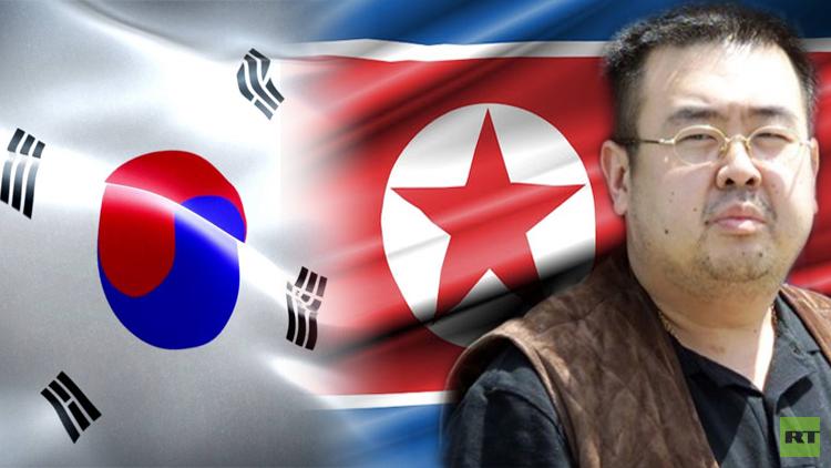 كوريا الشمالية تسخر من اقتراح وزير خارجية جارتها الجنوبية!