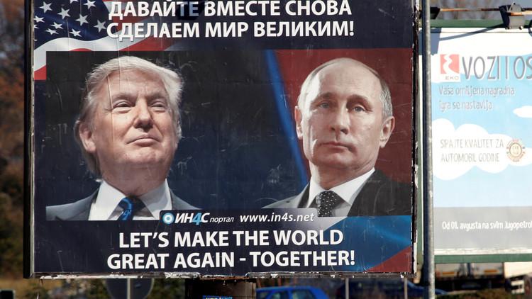 ماذا يعني عدم حديث ترامب عن روسيا في خطابه أمام الكونغرس؟