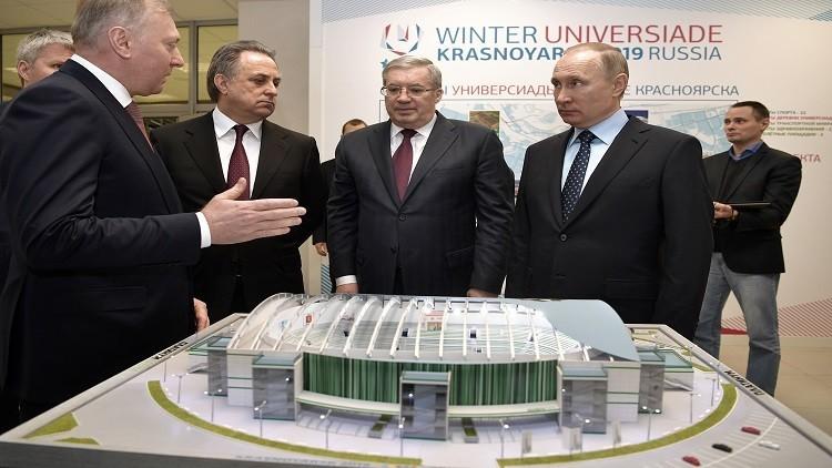بوتين يطمئن على جاهزية المرافق لاستضافة الألعاب الجامعية