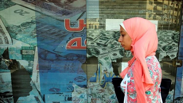 الدولار يستقر أمام الجنيه المصري