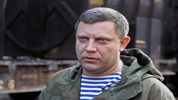 زاخارتشينكو: أوكرانيا ستندثر كدولة بعد 60 يوما على الأكثر