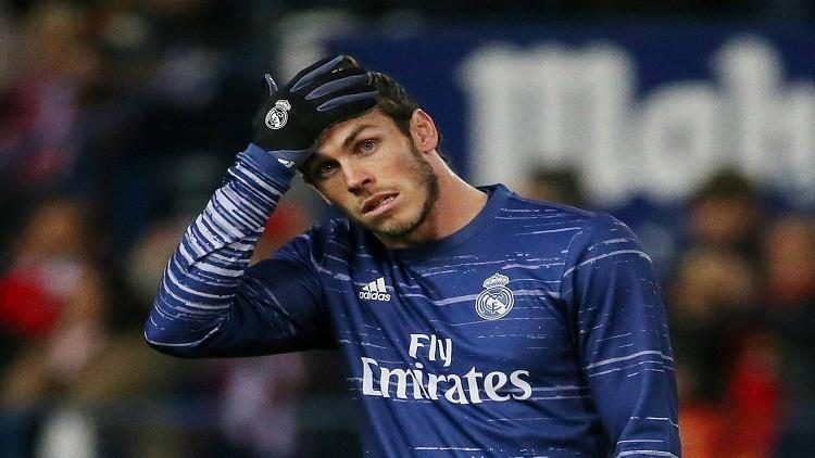 بيل يعتذر لجماهير ريال مدريد