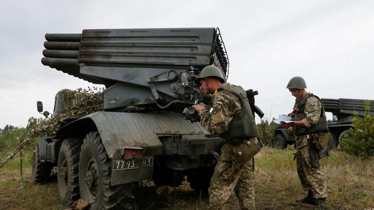 لجنة بمجلس النواب الأمريكي تقترح حظر الصواريخ المحمولة وتخفيض المساعدات لكييف