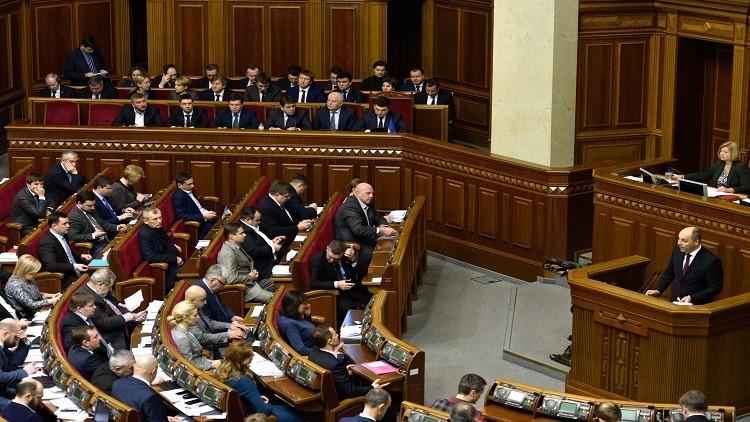 نوبة قلبية تصيب رئيس مصلحة الضرائب الأوكراني بعد اتهامه بالفساد