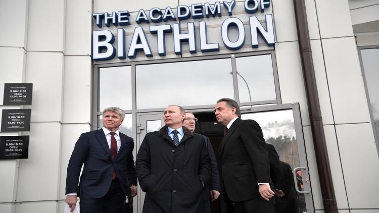 الاتحاد الدولي لألعاب القوى يرحب بتعهدات بوتين بخصوص المنشطات