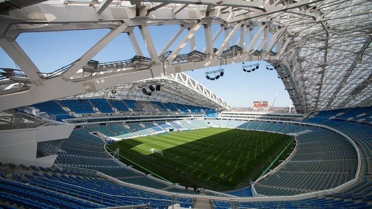 ملعب سوتشي يستضيف نهائي كأس روسيا