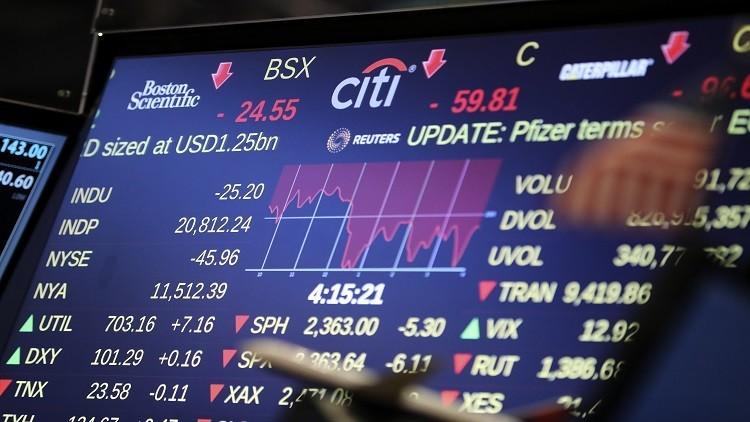 يلين تدفع الأسهم الأمريكية للصعود