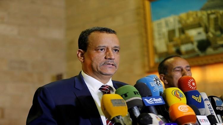مبادرة أممية معدلة لحل الأزمة اليمنية