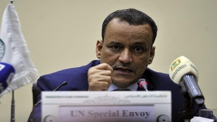 الكويت: ولد الشيخ يسعى لحوار شامل بين الأطراف اليمنية