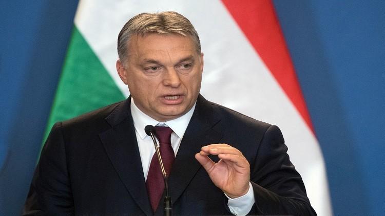 رئيس وزراء هنغاريا: اللاجئون حصان طروادة للإرهاب