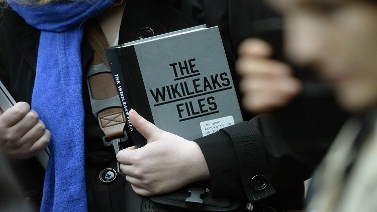 برلين تتعامل بجدية مع تسريبات ويكيليكس الأخيرة