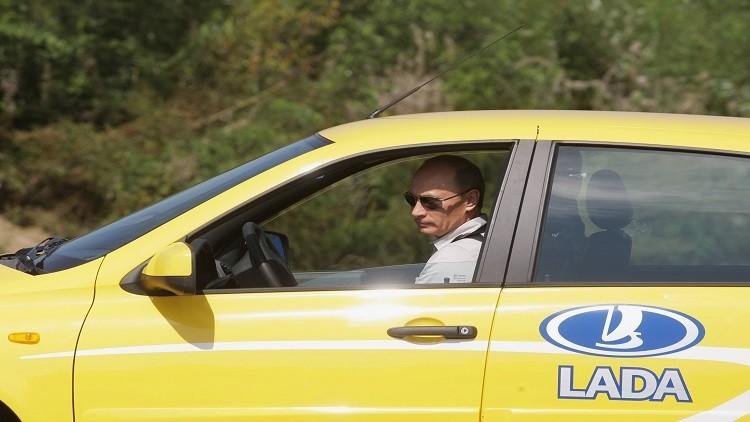 بوتين معجب بسيارات