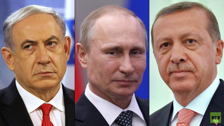 جيران سوريا يحجون إلى موسكو لبحث أزمتها