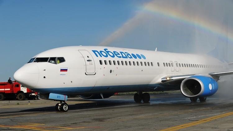 سافر بالطائرة من موسكو إلى ألانيا التركية بـ 17 دولارا فقط!