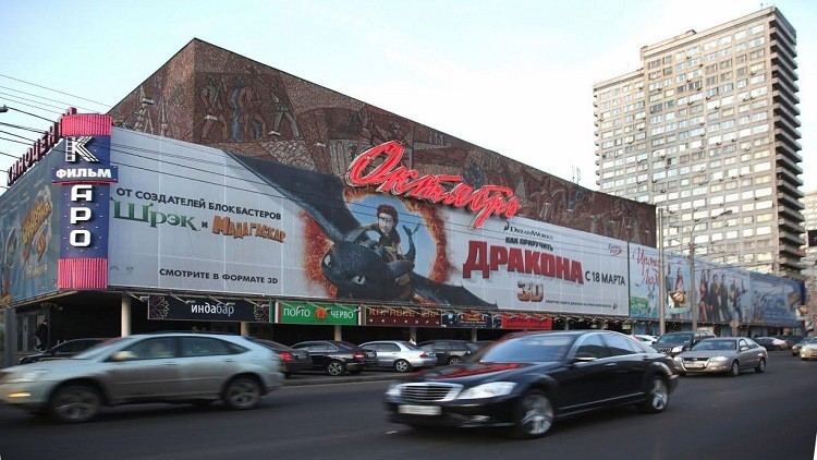 انطلاق مهرجان السينما الإيطالية في موسكو